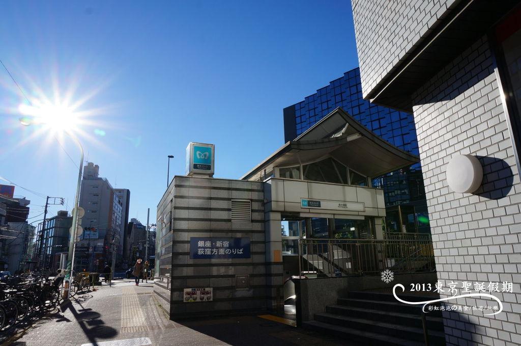9.Metro大塚站