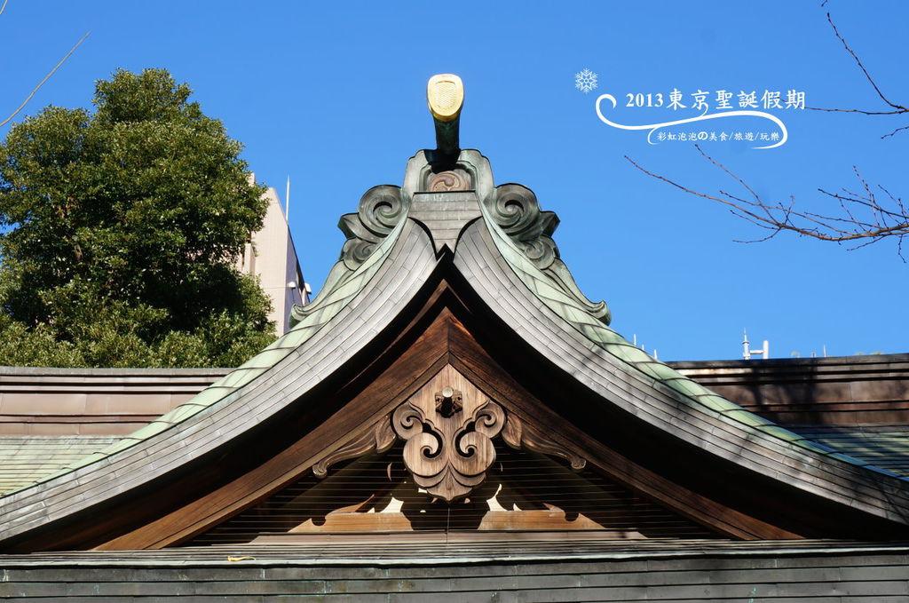 7.大塚天祖神社