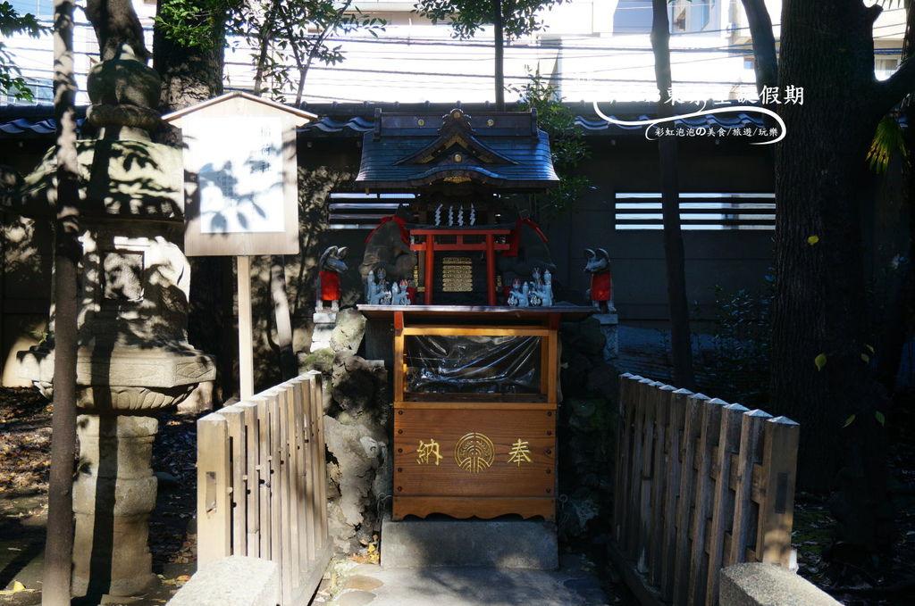 5.大塚天祖神社