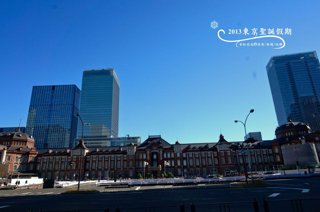 14.東京車站