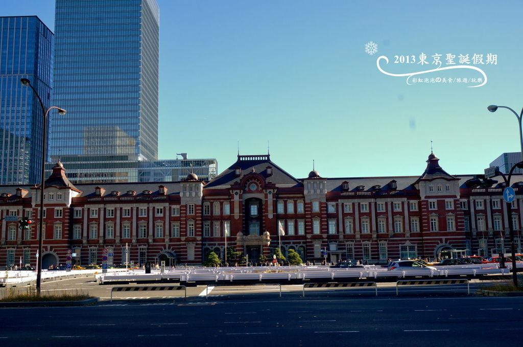15.東京車站