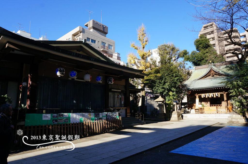 3.大塚天祖神社