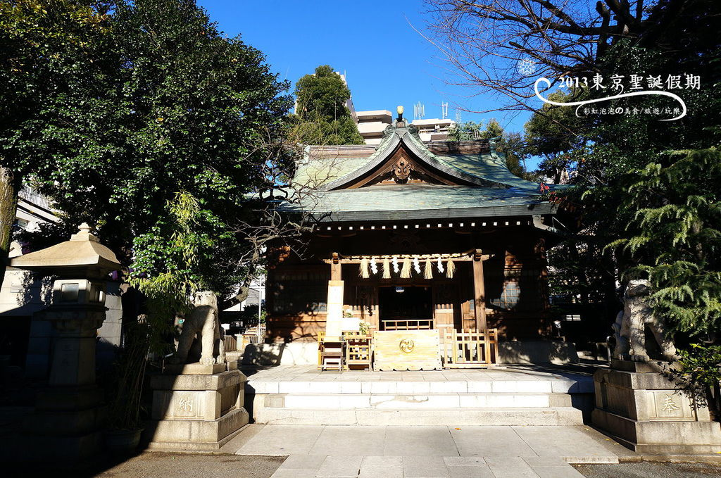 6.大塚天祖神社