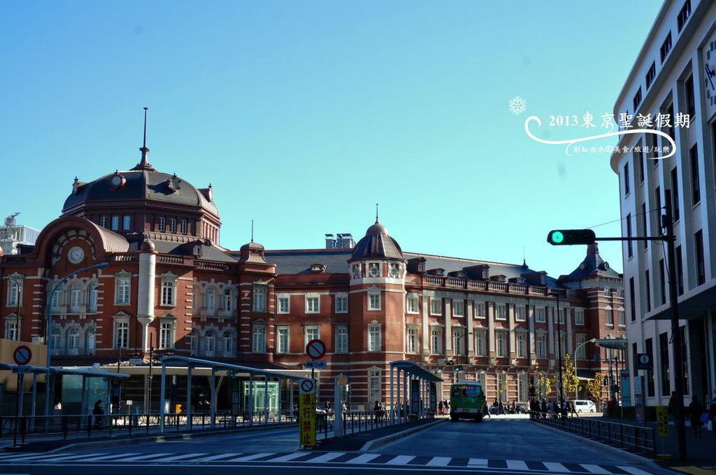 16.東京車站