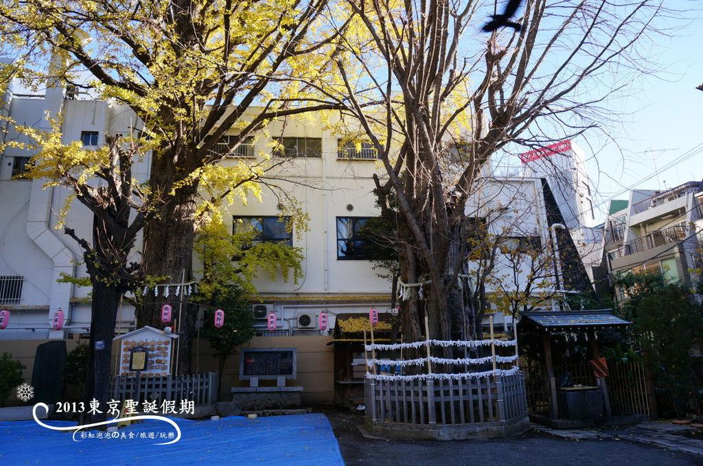 4.大塚天祖神社