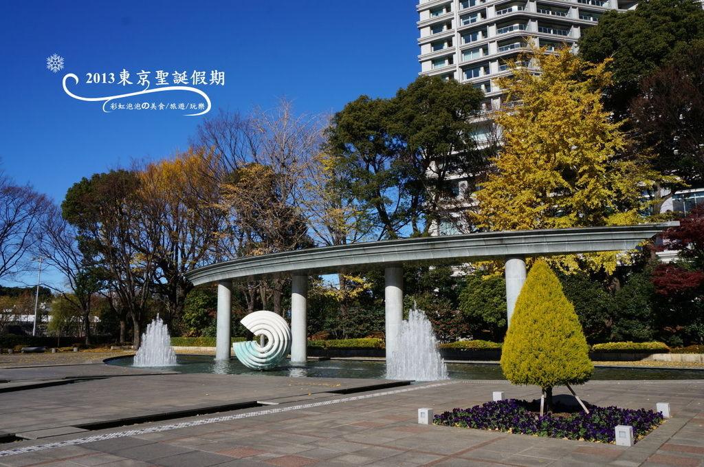 57和田倉噴水公園.