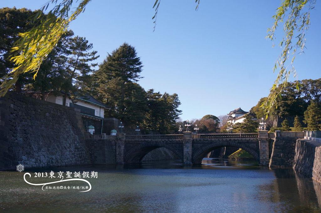 48.二重橋