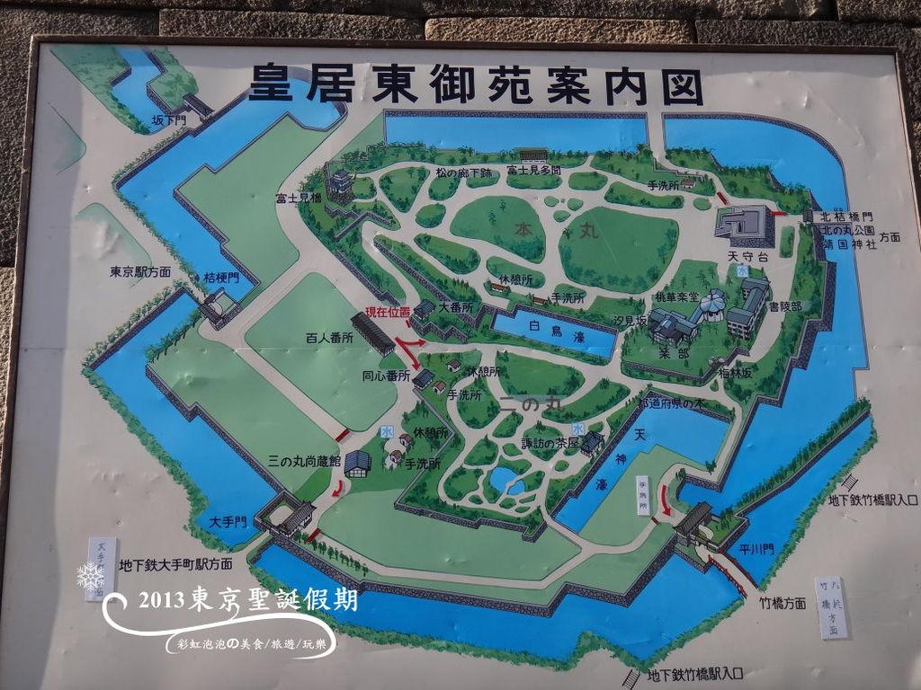 64.皇居東御苑地圖