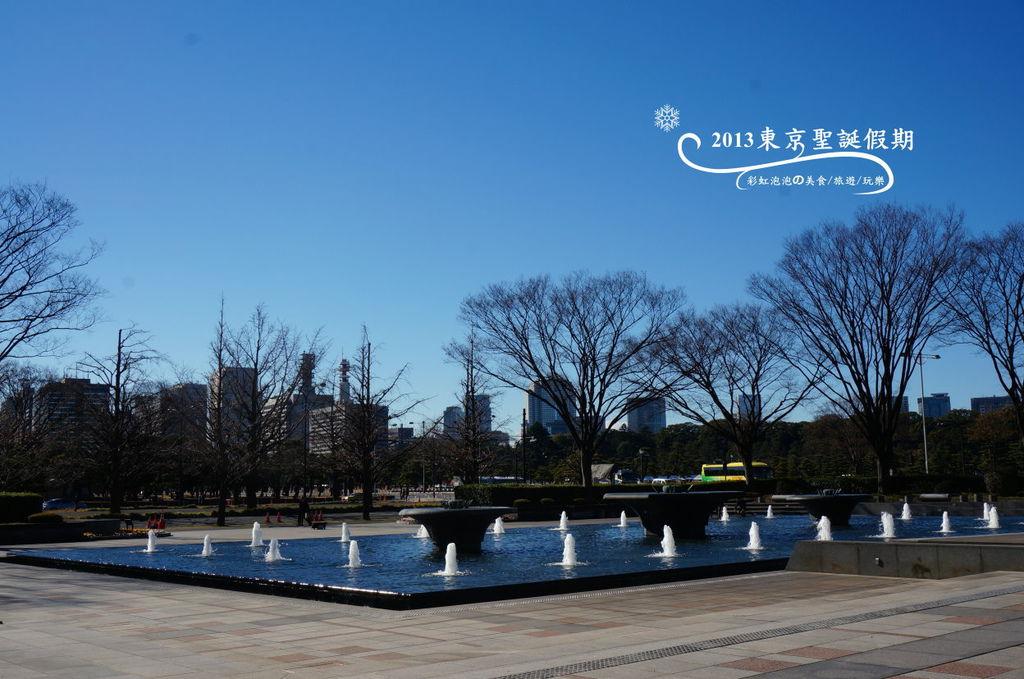 56和田倉噴水公園.