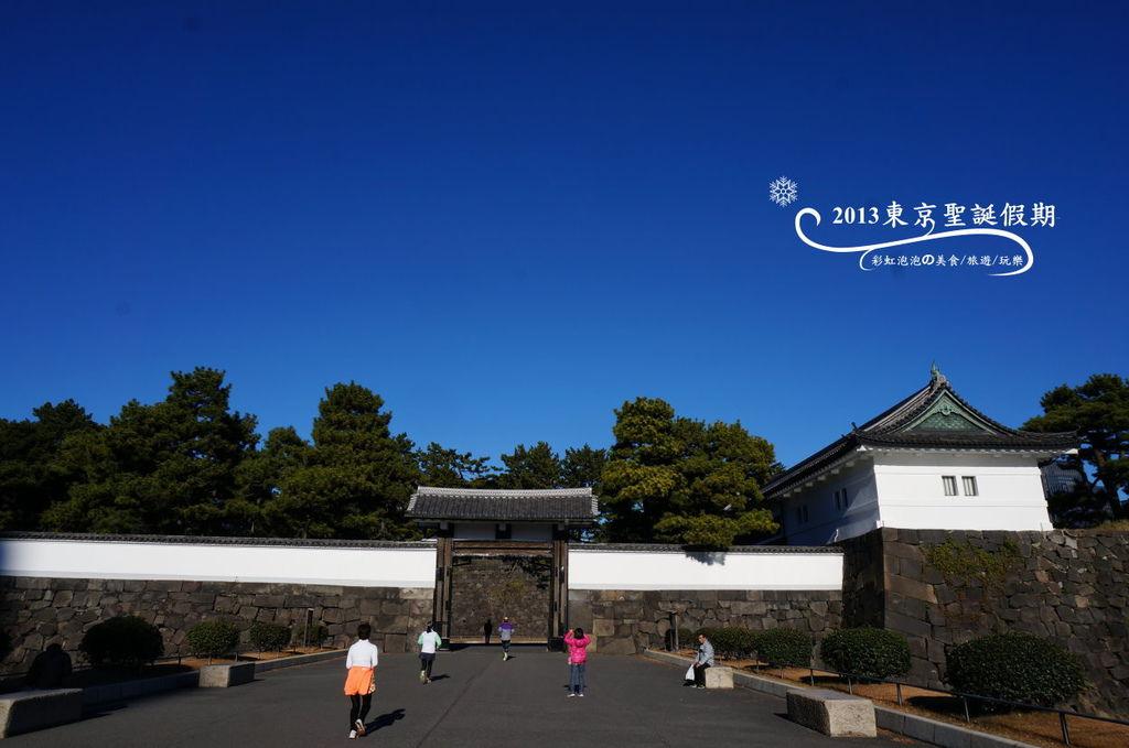 98.櫻田門