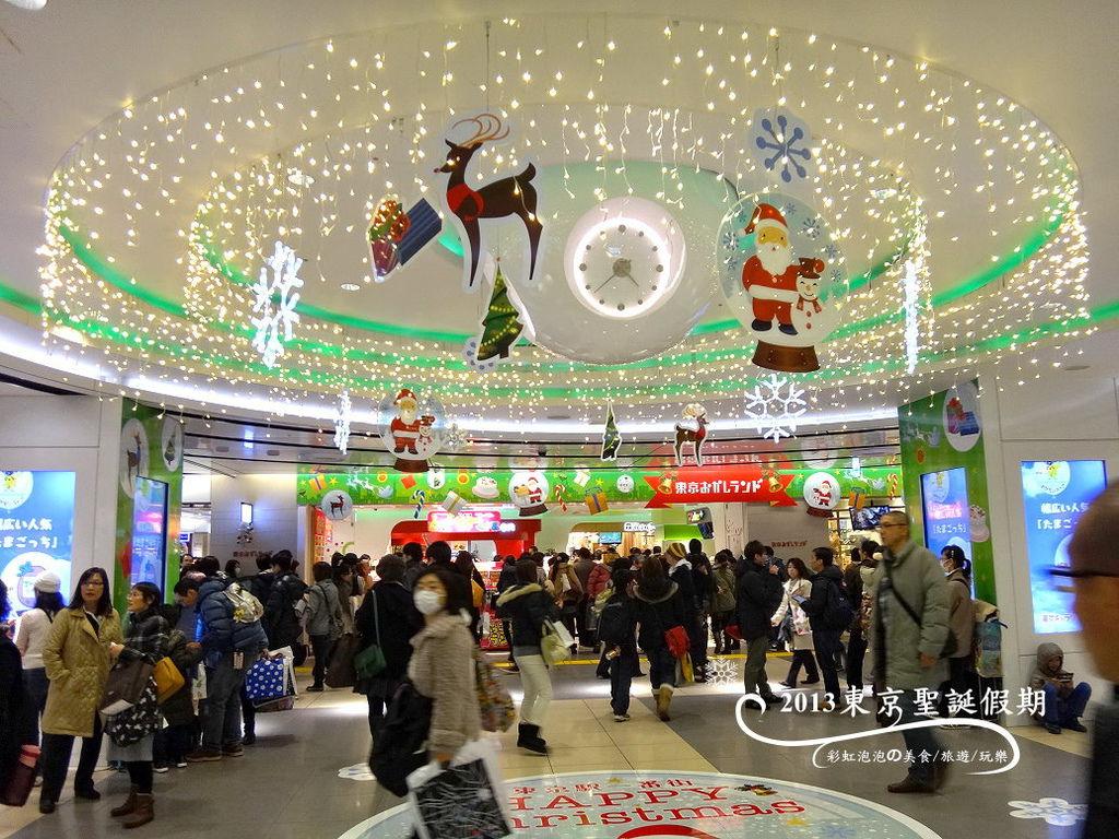 121.東京車站一番街