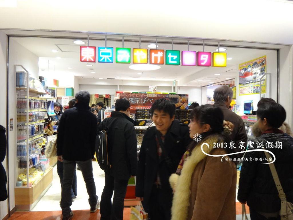 131.東京動漫人物街