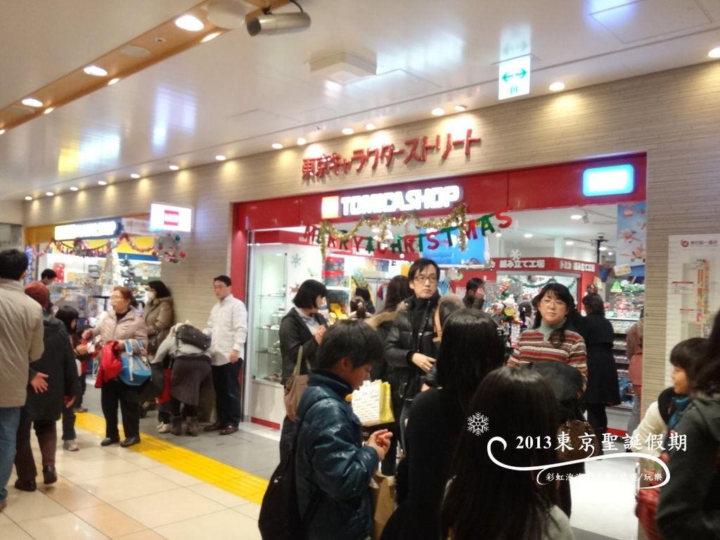 135.東京動漫人物街