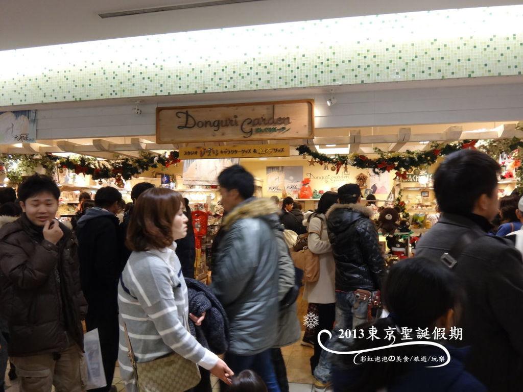 137.東京動漫人物街