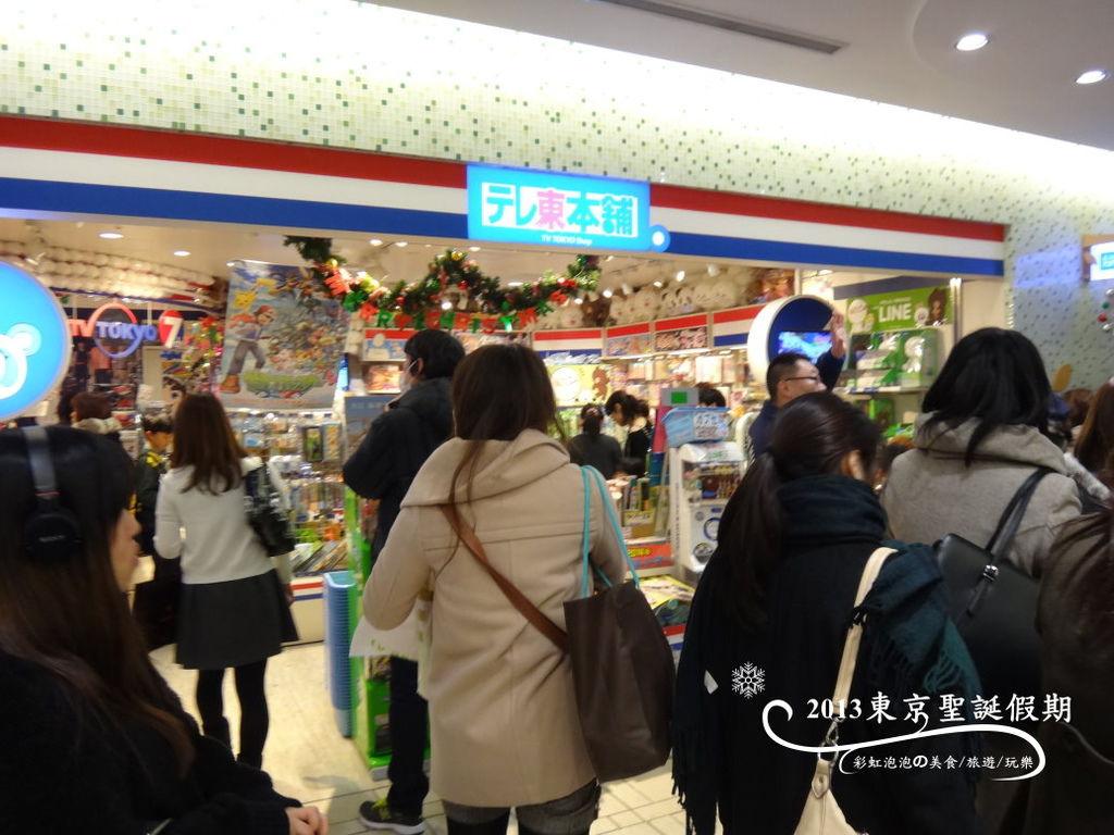 138.東京動漫人物街