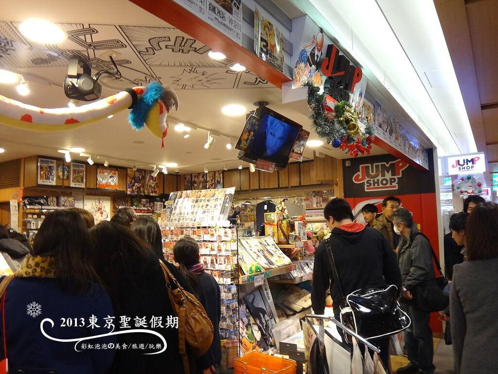 133.東京動漫人物街