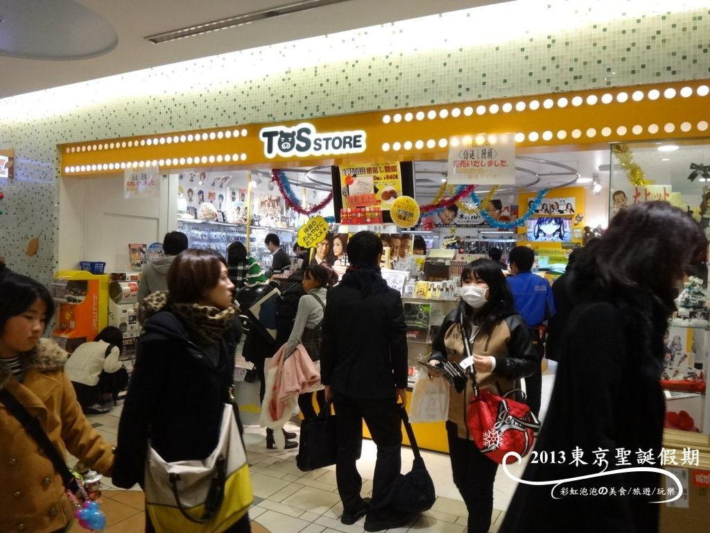 139.東京動漫人物街