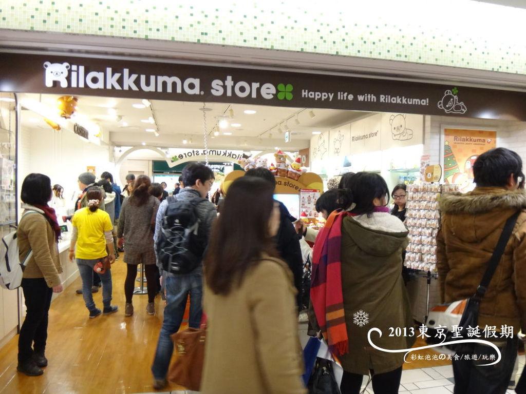 142.東京動漫人物街