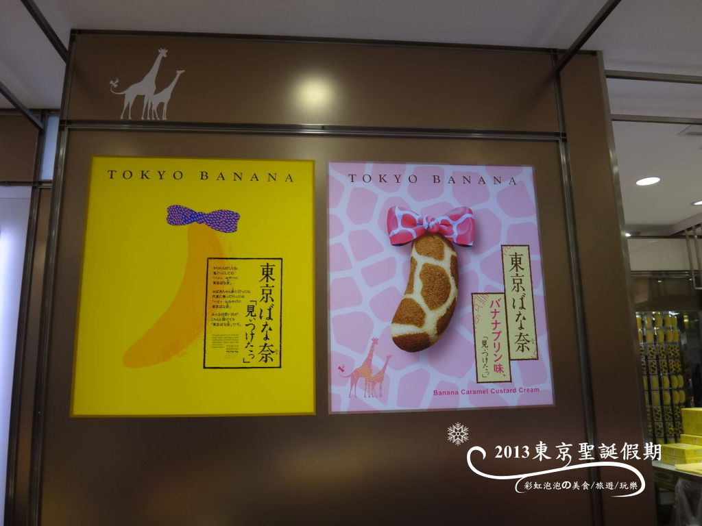 148.TOKYO Me+