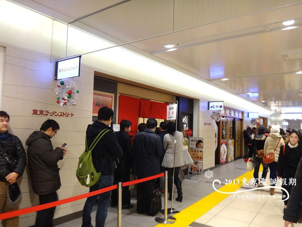 145.東京拉麵街