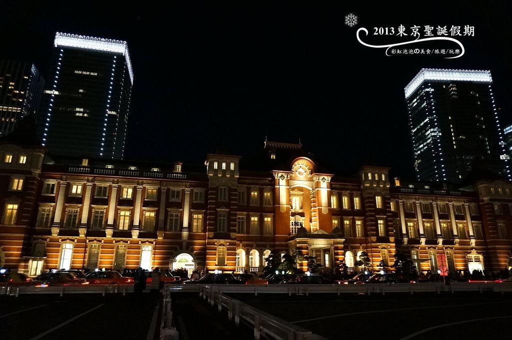 156.東京車站夜景