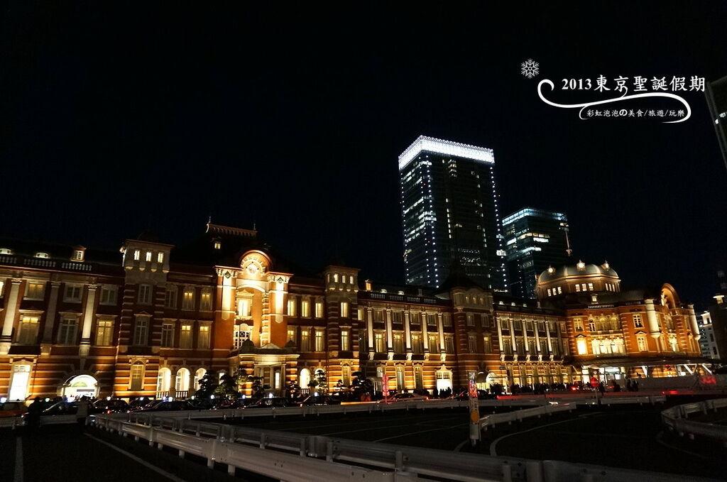 157.東京車站夜景