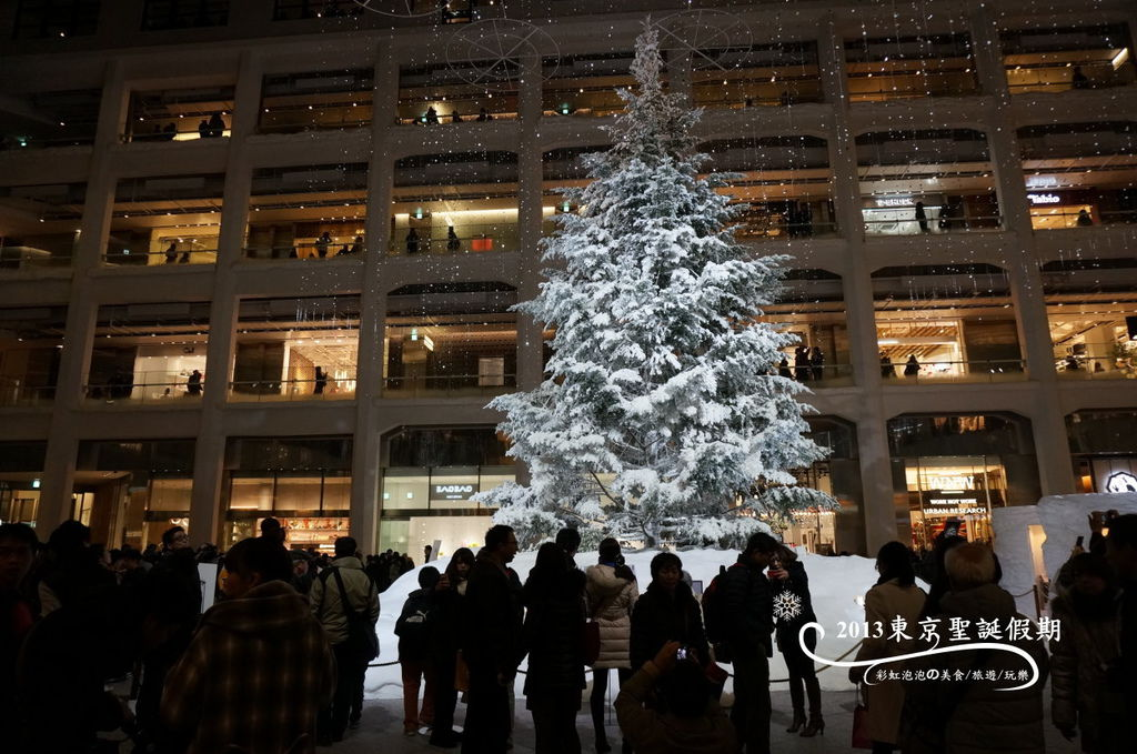 165. KITTE聖誕樹