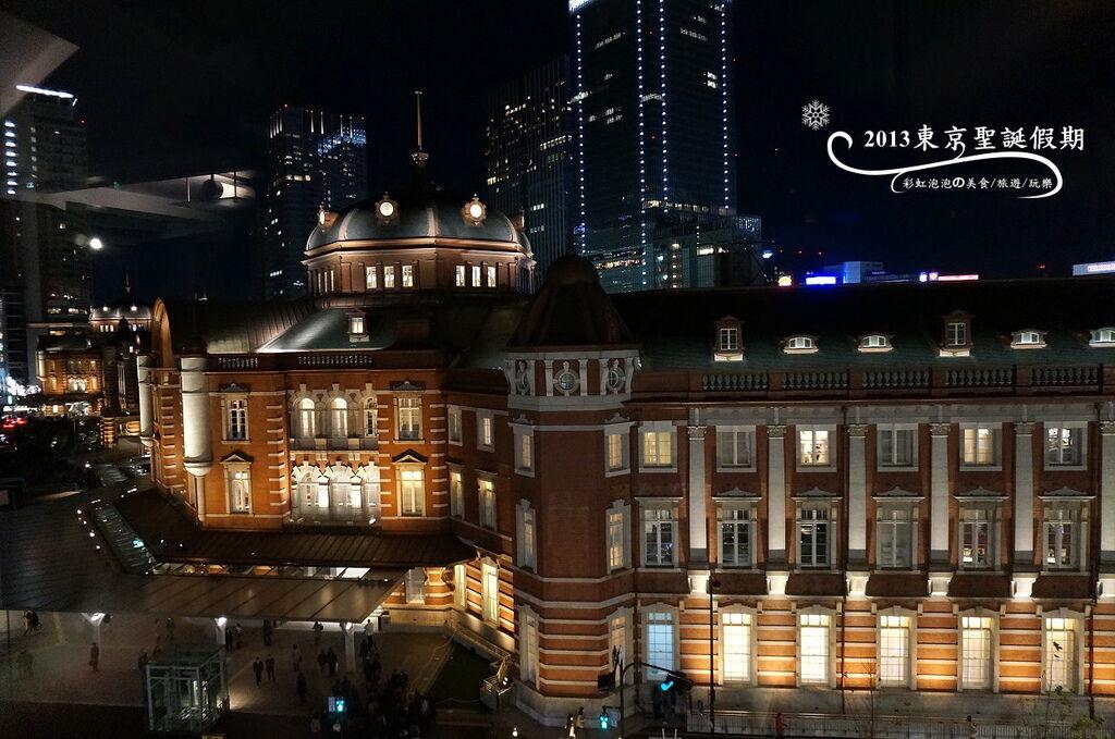 169.東京車站夜景