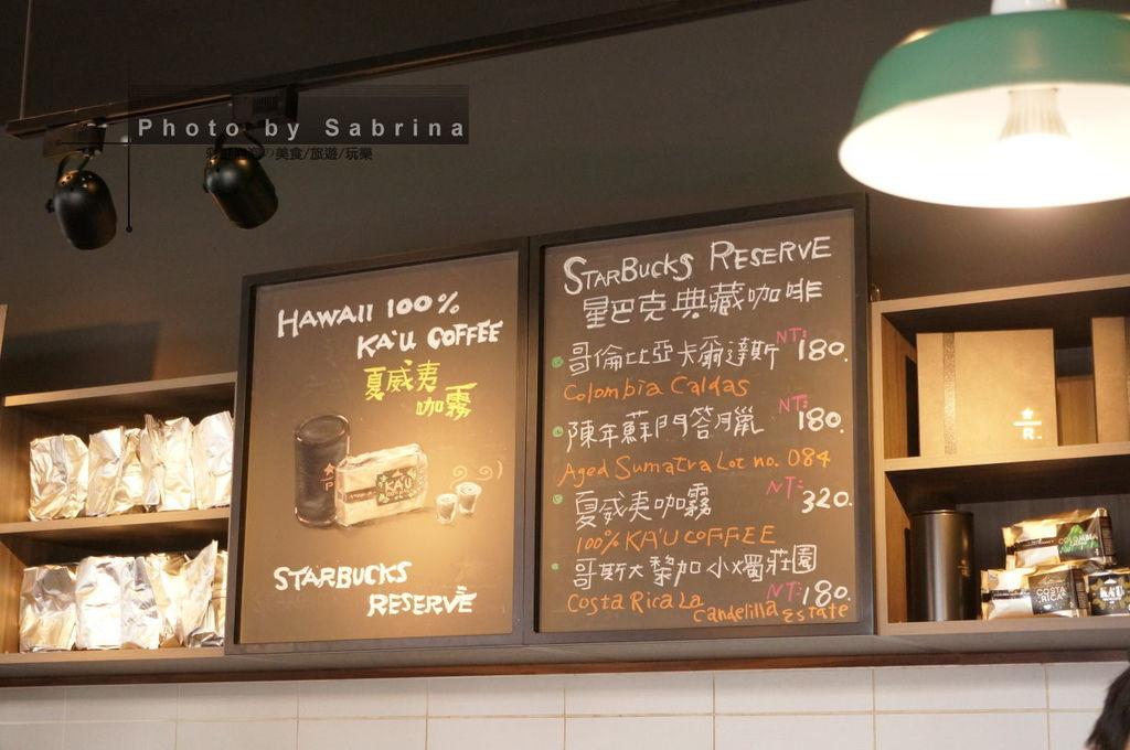 4.星巴克典藏咖啡門市Starbucks Reserve