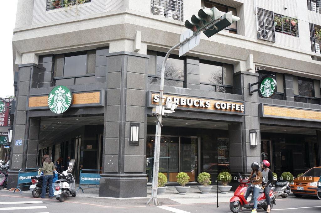 1.星巴克典藏咖啡門市Starbucks Reserve