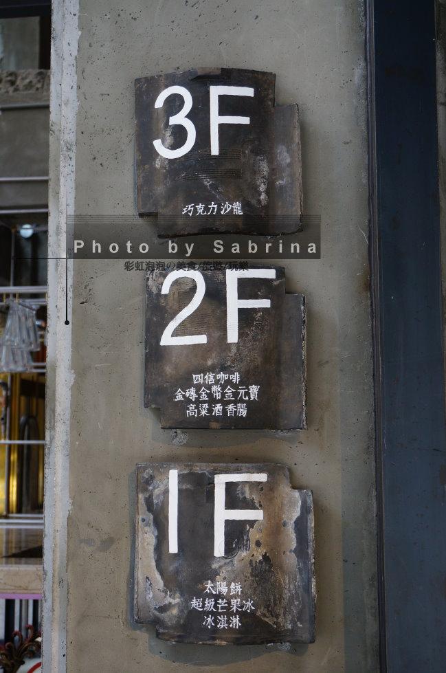 9.台中第四信用合作社