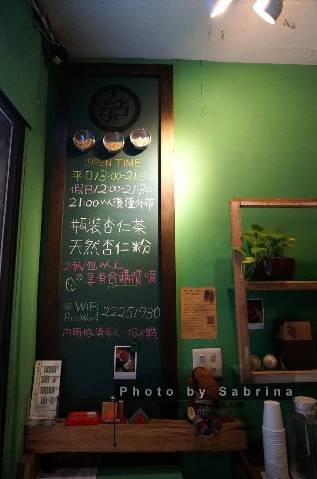 5.三時茶房營業時間