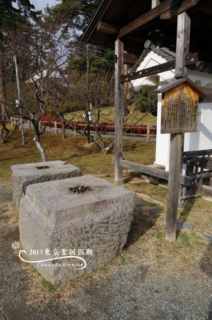 14.古銅門基石