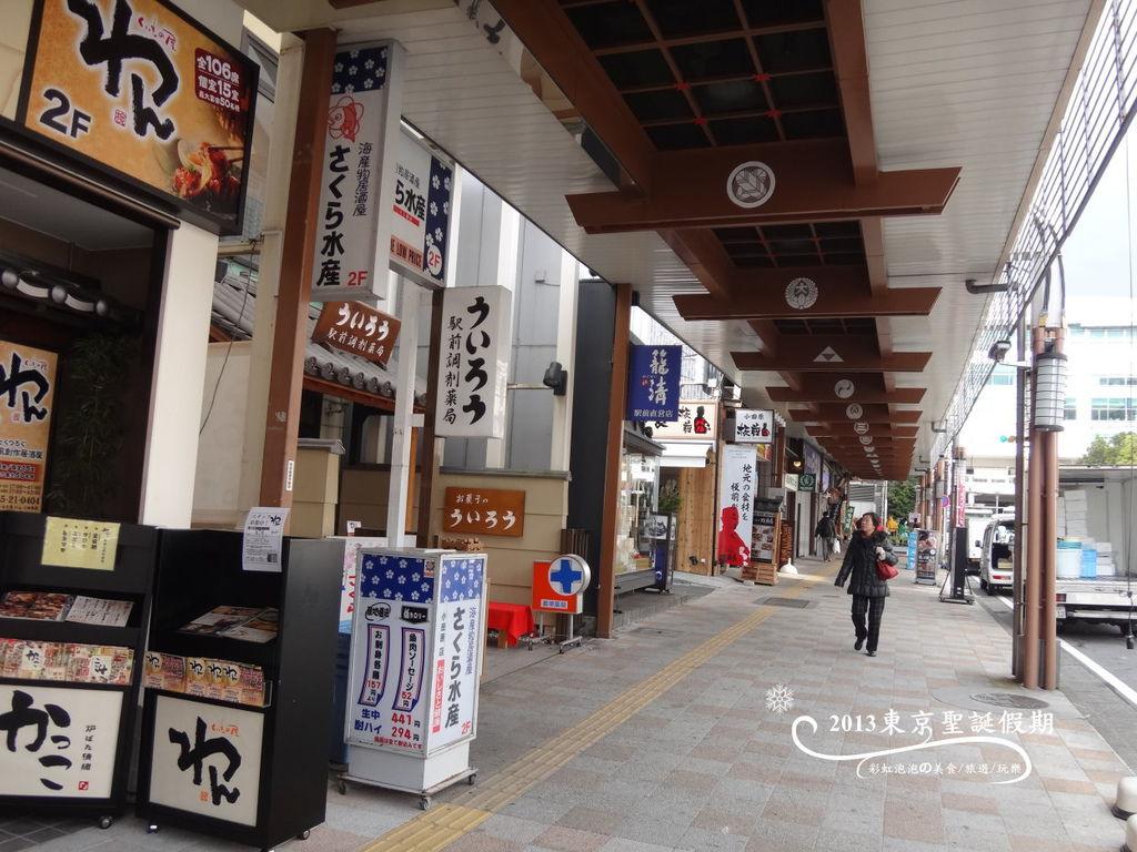 28.小田原站前商店街