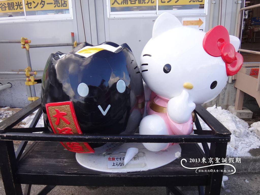 79.大涌谷名物-黑玉子KITTY