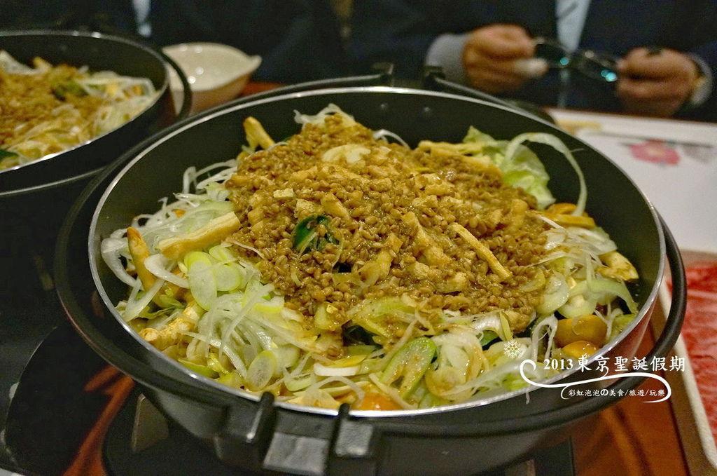 28.蘆之湖一之湯-晚餐