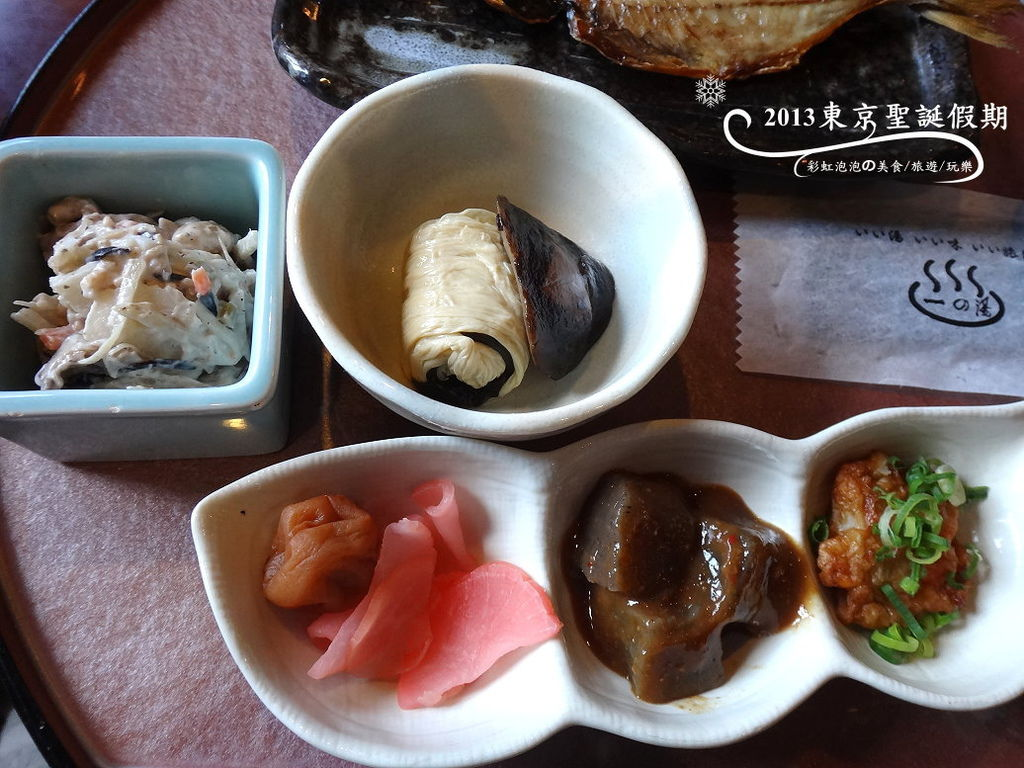 42.蘆之湖一之湯-早餐
