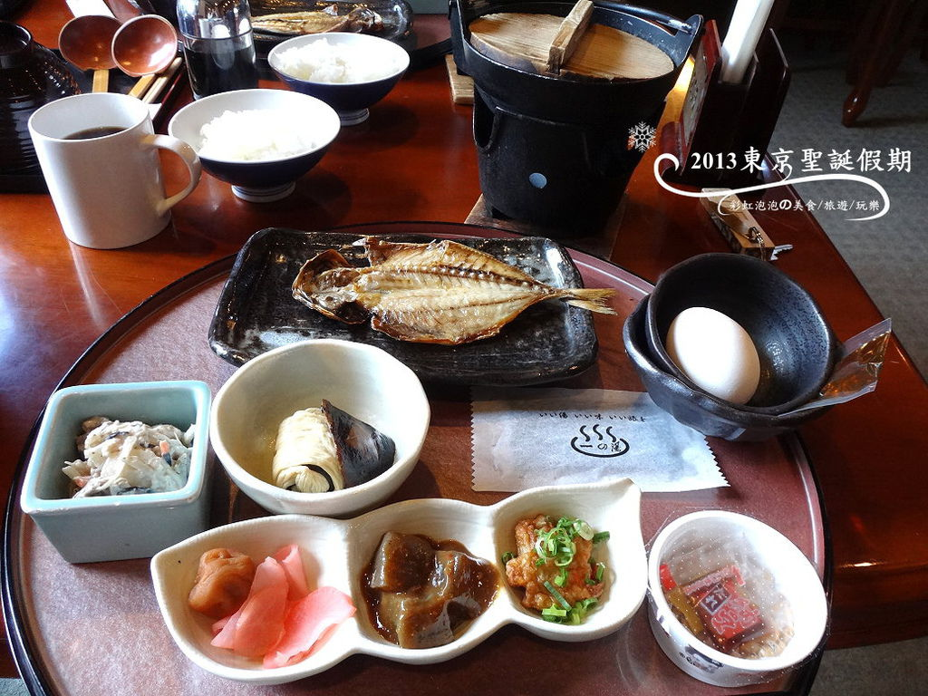 41.蘆之湖一之湯-早餐