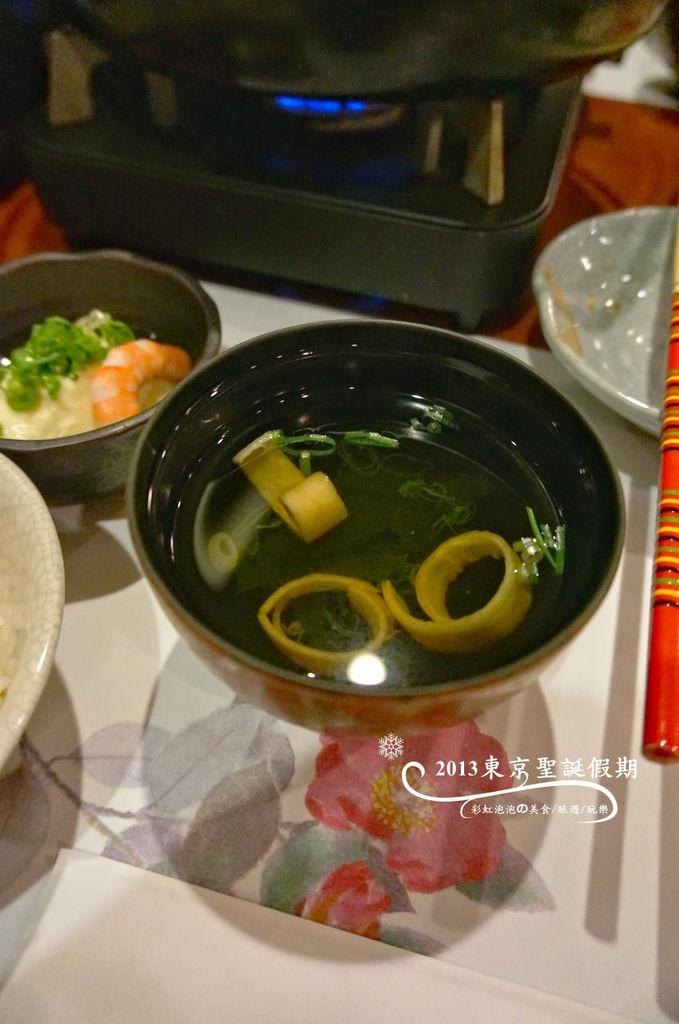 35.蘆之湖一之湯-晚餐