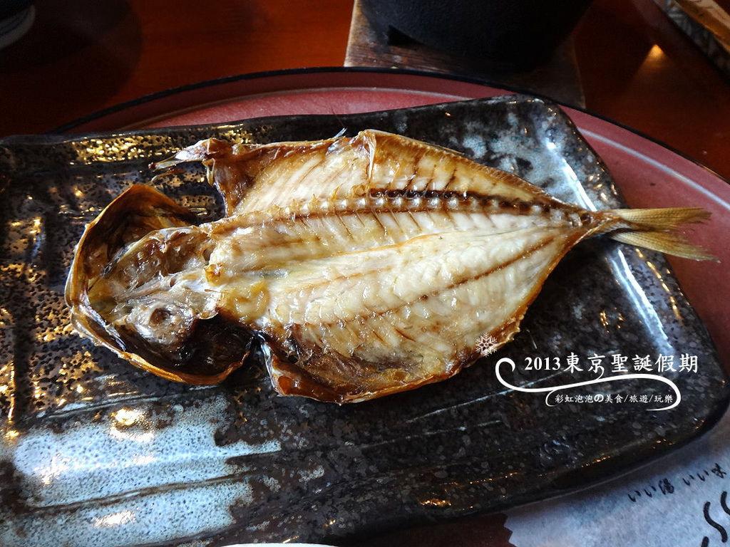 43.蘆之湖一之湯-早餐