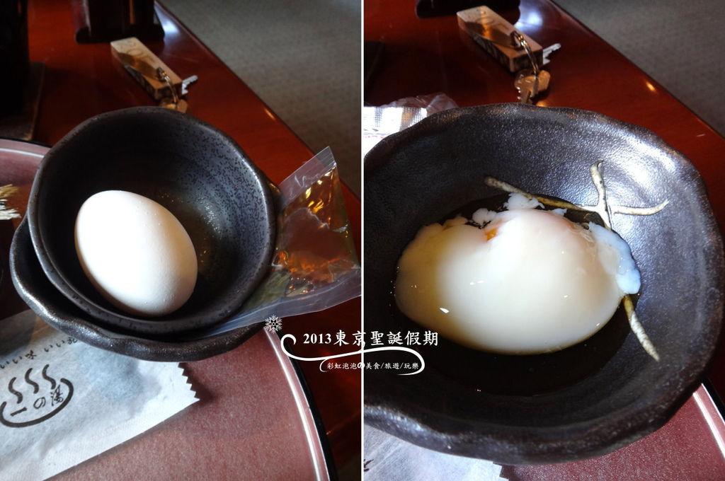 45.蘆之湖一之湯-早餐