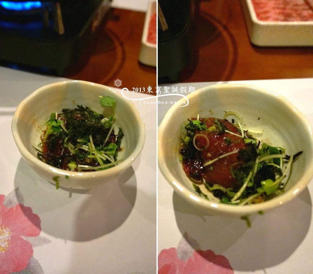 33.蘆之湖一之湯-晚餐