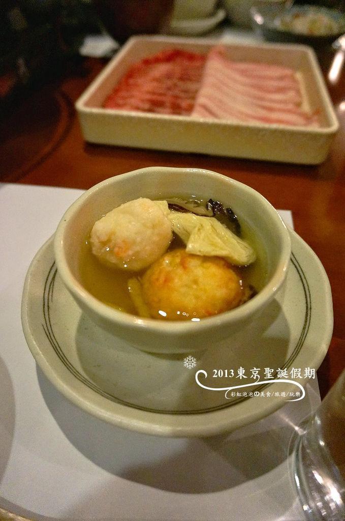 34.蘆之湖一之湯-晚餐