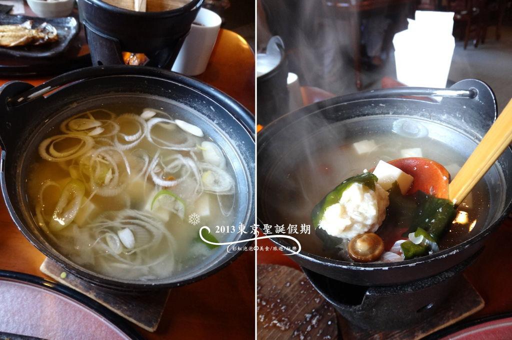 46.蘆之湖一之湯-早餐