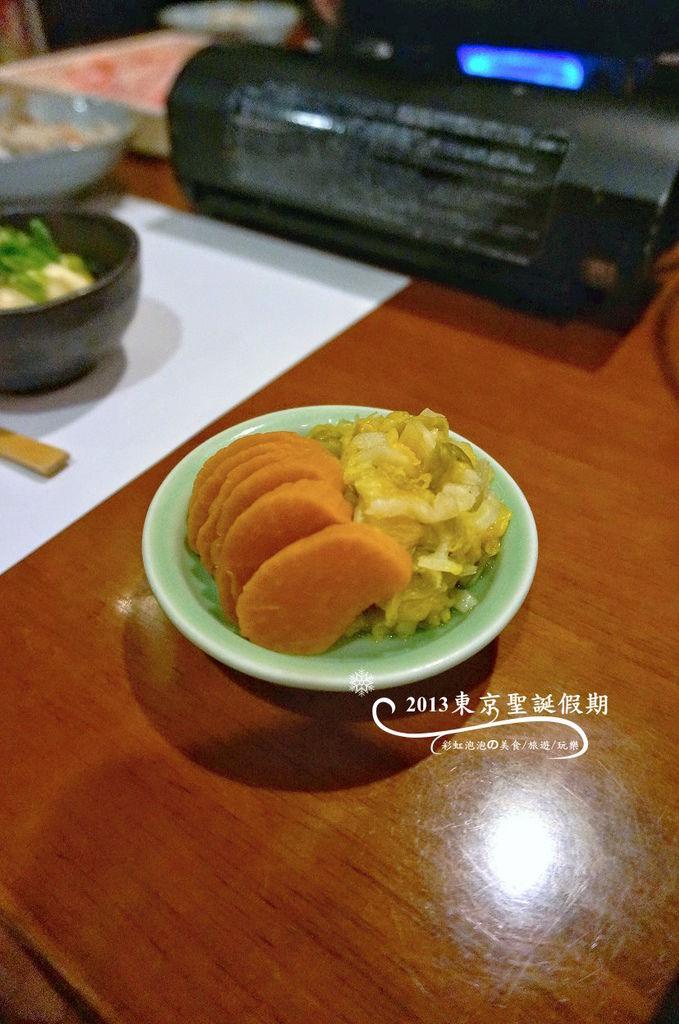 30.蘆之湖一之湯-晚餐