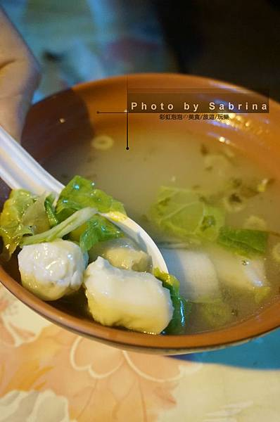 9.魚丸湯