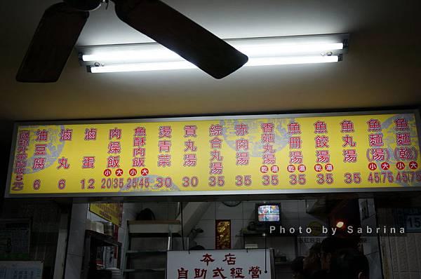 3.卓家汕頭魚麵價目表