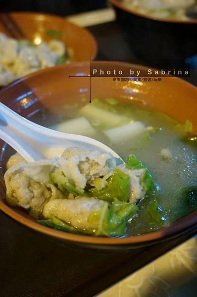 10.魚冊湯