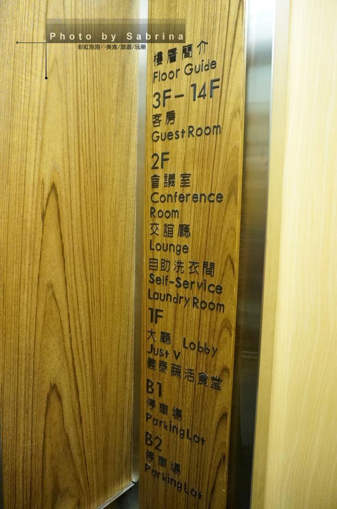 8.樓層介紹