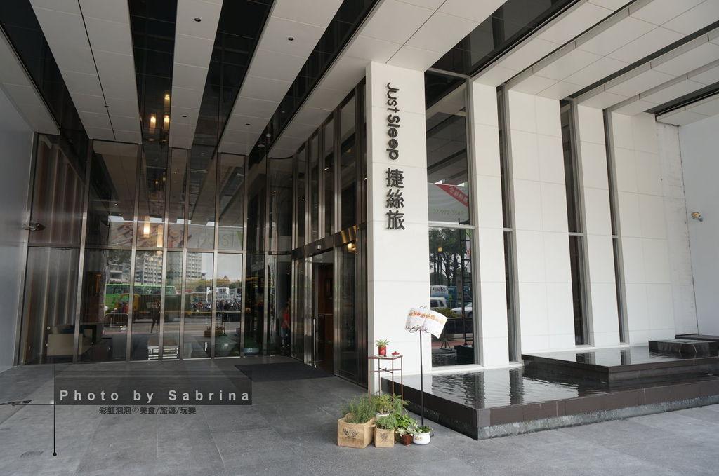 47.捷絲旅高雄中正館-早餐
